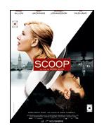 scoop.jpg